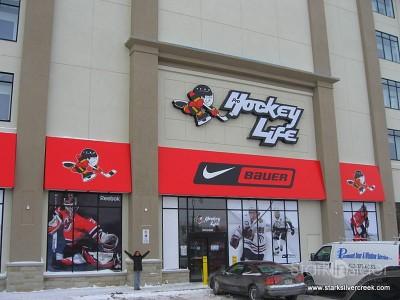 hockey-life-store-ottawa-canada-12-23-2008-10-33-54-am