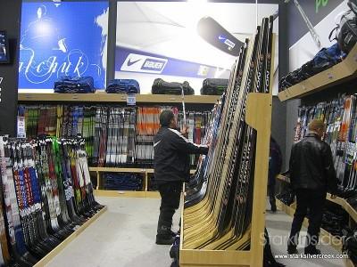 hockey-life-store-ottawa-canada-12-23-2008-10-37-35-am