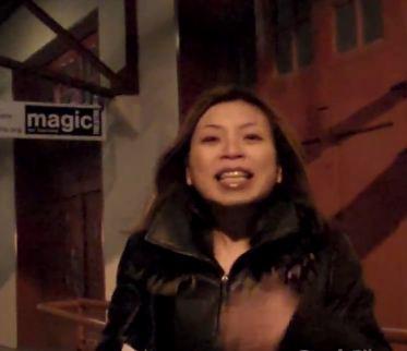 Magic Theatre Gone in 60 Seconds