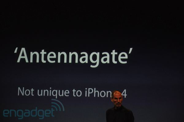 iPhone attenagate press conference