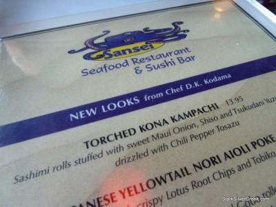 Sansei-Seafood-Restaurant-Sushi-Bar-Hawaii-11