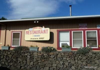 Hana-Hou-Restaurant-Hawi-Hawaii