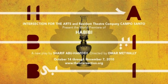Habibi - Intersection for the Arts - San Francisco