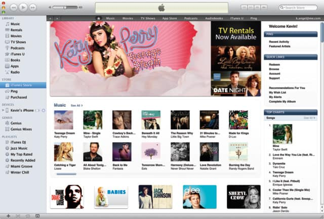 iTunes subscription model coming soon?