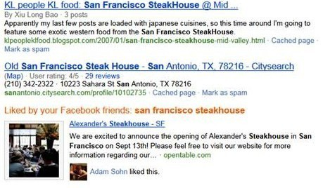 Bing Facebook search results