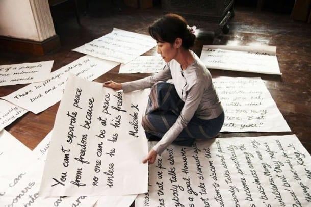 Michelle Yeoh - Cinequest