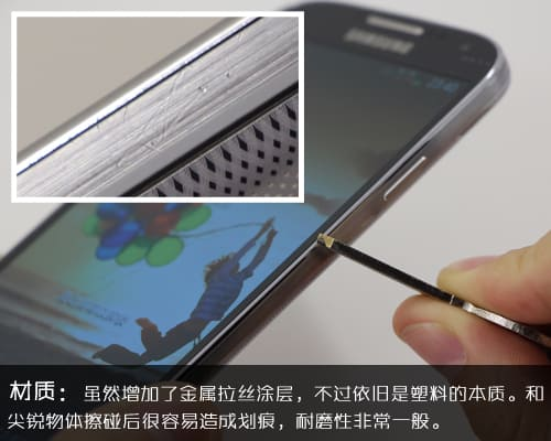 Galaxy S IV Scratches