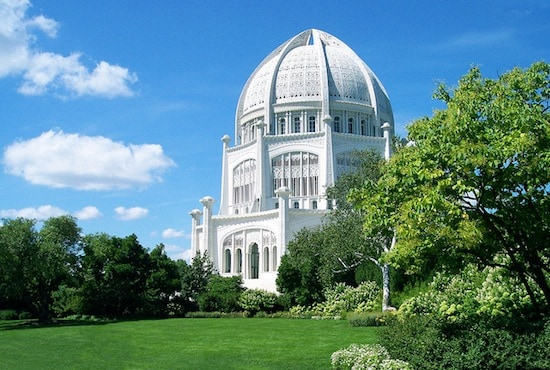 Biggest Baha'i Temple