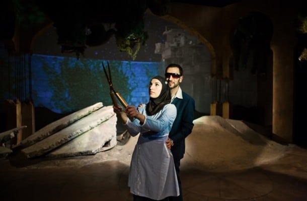 Begal Tiger Baghdad Zoo - San Francisco Playhouse