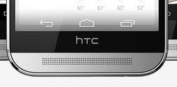 HTC One Black Bar - Annoying!