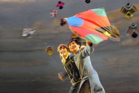 The Kite Runner - San Jose Repertory Theatre