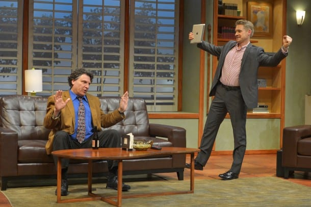 Game On review - San Jose Repertory Theatre