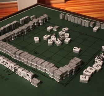 Paper Mahjong by Imin Yeh at Montalvo Arts Center, Saratoga