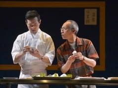 Tokyo Fish Story - Review