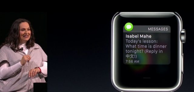 Apple Watch OS 3 WWDC