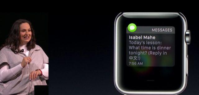 Apple Watch OS 3 WWDC