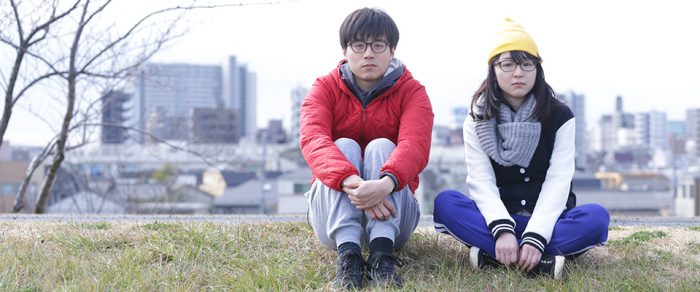 Love and Goodbye and Hawaii - Japan Film Festival