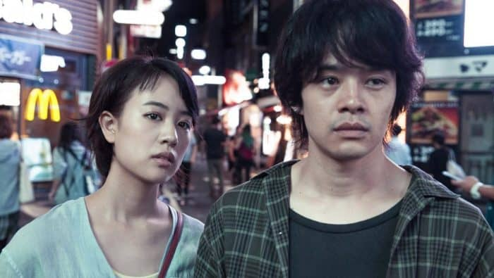 Tokyo Night Sky Is Always the Densest Shade of Blue - Film Review
