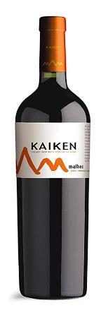 Kaiken_2